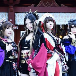Billboard JAPAN『Mary's Bloodが「ペガサス幻想」等収録カバーアルバム』