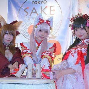ウォーカープラス『真夏の酒フェス「TOKYO SAKE FESTIVAL 2020」開催! 』