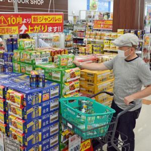 上毛新聞『「新ジャンル飲料」「第三のビール」を増産 増税で駆け込み見込む 群馬県内で大手各社』