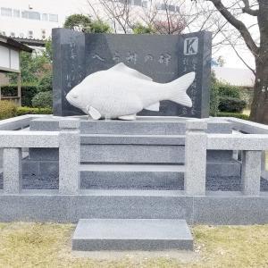 『白べら』像。水郷のシンボル、桶川で守られる。
