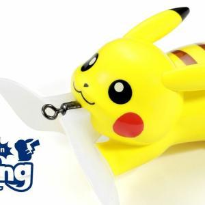 Impress Watch『ポケモンがルアーになって泳ぐ!「Pokemon Fishing」』