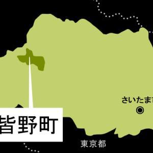 埼玉新聞『埼玉・皆野の河川敷に夫の遺体 高い崖から滑落か 頭上に釣りざお引っ掛かる』