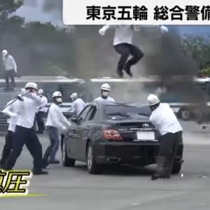 テロリスト役が名演。警視庁が東京五輪警備訓練(2021年6月22日)