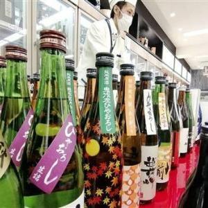 北陸新幹線で行こう! 北陸・信越観光ナビ『冬仕込み日本酒をひと夏熟成「ひやおろし」お目見え』