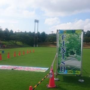 第9回世界ジオパークトレイルラン(2020/8/23 42km) 神鍋高原、姫ジョグRC、アクトレップ、城崎温泉の皆様、素敵な思い出をありがとうございます!