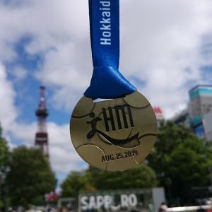 北海道マラソン2019(2019/8/25) 走る度にその魅力の虜になる特別な大会です!いつかはここで夢のサブ3を!