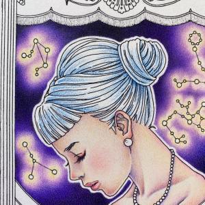 星座と女性③(KOZUEさんの塗り絵)