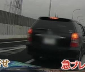 あおり運転、厳罰化検討 27日から党内で議論