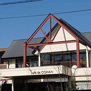 カフェデゴハン(CAFE de GOHAN)