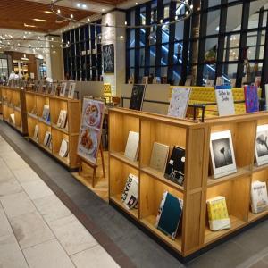 カフェ&ブックス ビブリオテーク熊本・鶴屋