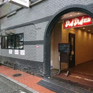 熊本炭焼き×肉×ワイン KOBAYASHI