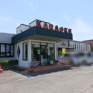 川端珈琲店/カワバタバル