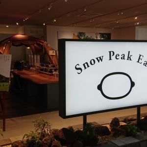 Snow Peak Eat