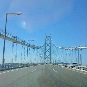 明石海峡大橋 渦潮《旅回顧録》