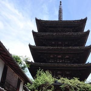 京都 渡月橋 キモノフォレスト《旅回顧録》