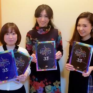 数秘33の数秘術「数秘&カラー®№33オプショナルコース」開催しました 【北海道 札幌】