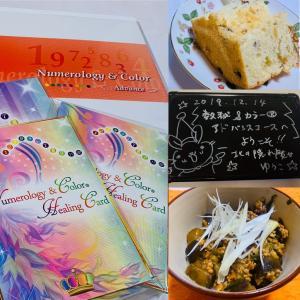 数秘&カラー®アドバンスコース開催(名前から読み解く数秘術)/北海道 札幌