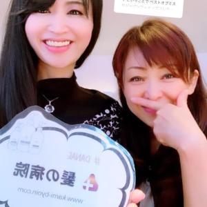 髪の病院パルティールで美魔女の髪へ(ジャパンウィメンズコレクション2020北海道)札幌 占い
