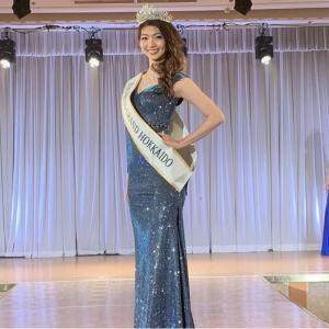 【北海道 札幌 占い】ミスグランドジャパン2020北海道 西澤沙也花ちゃんがきてくれました