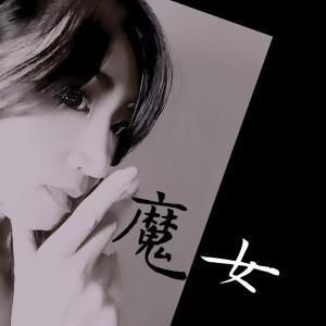 自信がなくても、思いきり生きるしかない/ 北海道 札幌 占い まじ