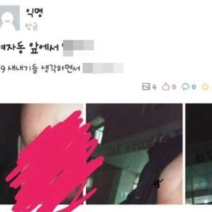 大学の女子寮の前で新入生をオカズにする韓国の小心な男