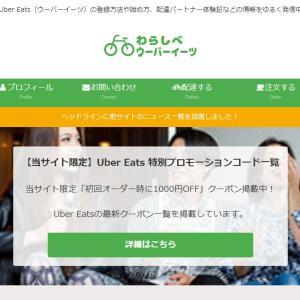 【10/20限定】ピザハットの人気ピザ3種が半額!