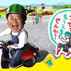 「出川哲朗の充電させてもらえませんか?」の電動バイクのメーカーは?価格は?