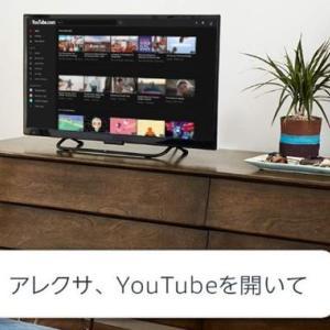 Fire TV Stickは動作快適&音声リモコンでアレクサ対応!