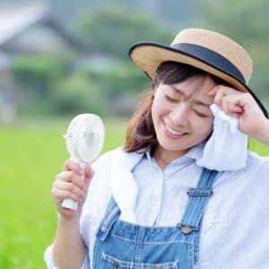 ダイソーの500円ハンディ扇風機とアイファンを比較してみた!
