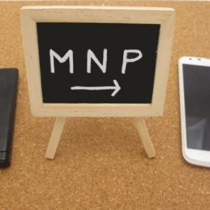 ドコモのFOMA&格安シムから楽天モバイルに乗り換えるための手順を解説!