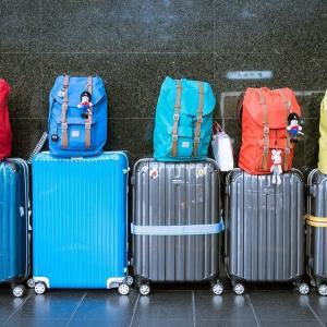 国内線の手荷物サイズや個数制限は?国内旅客運送約款の他ルールは?
