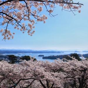 宮城県と言ったら秋保温泉!カップルにおすすめの旅館と観光地は?