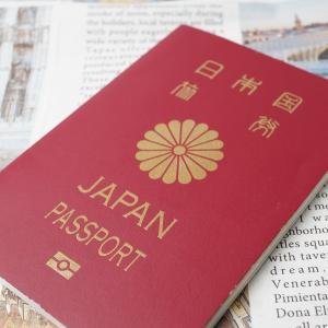 総合旅行業務取扱管理者の海外実務!旅券法は得点の稼ぎどころ!