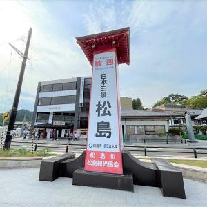 電車と徒歩で楽しむ仙台と松島のおすすめ観光モデルコース!遊覧船は塩釜から!
