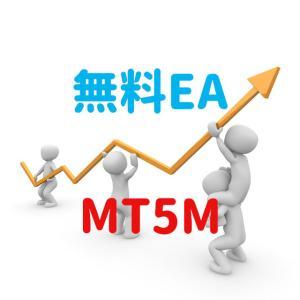 【無料EA】MT5Mの紹介【月利143%!?】