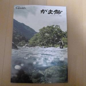 がま鮎のカタログ購入
