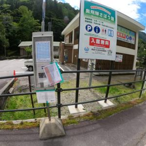 マイカーで行く折立登山口~雲ノ平~新穂高温泉(バス・タクシー移動の方法)