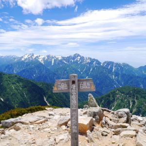 八方池を越えて! 唐松岳登山。アクセスや山小屋情報など