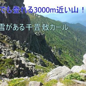初心者におすすめ 木曽駒ケ岳 千畳敷カール 手軽に味わえるアルプスの魅力
