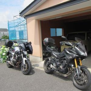 那須岳へ。その1