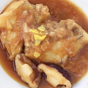 【男子ごはん】「揚げだしタラのゆず風味煮込み」のレシピ|#652 冬の和定食