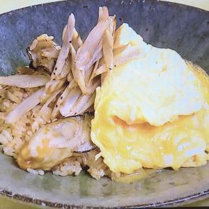 【きょうの料理】かきの炊き込みご飯 卵のっけ|栗原はるみレシピ|おいしいのきっかけ