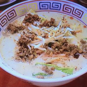 【きょうの料理】担々麺 栗原はるみレシピ おいしいのきっかけ