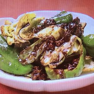 【きょうの料理】肉みそのホイコーロー 栗原はるみレシピ おいしいのきっかけ