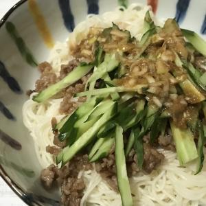 【instagram】そうめん担々麺|栗原はるみレシピ