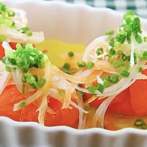 【志麻さんレシピ】冷凍トマトサラダ|伝説の家政婦・タサン志麻|沸騰ワード10