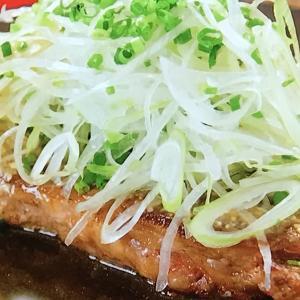 【志麻さんレシピ】みそとネギの和風ステーキ|伝説の家政婦・タサン志麻|沸騰ワード10