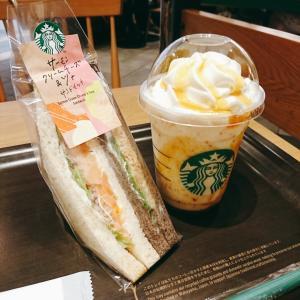 【スタバ新作!】