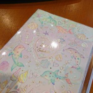 【新しいスケジュール帳】