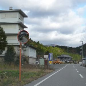 虎子山・国見岳(岐阜県1,183.2m・1,126m)